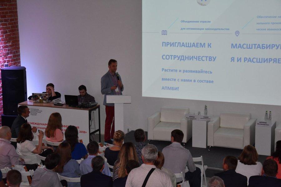Итоги III Международной Конференции «Рынок тротуарной плитки России — 2018»